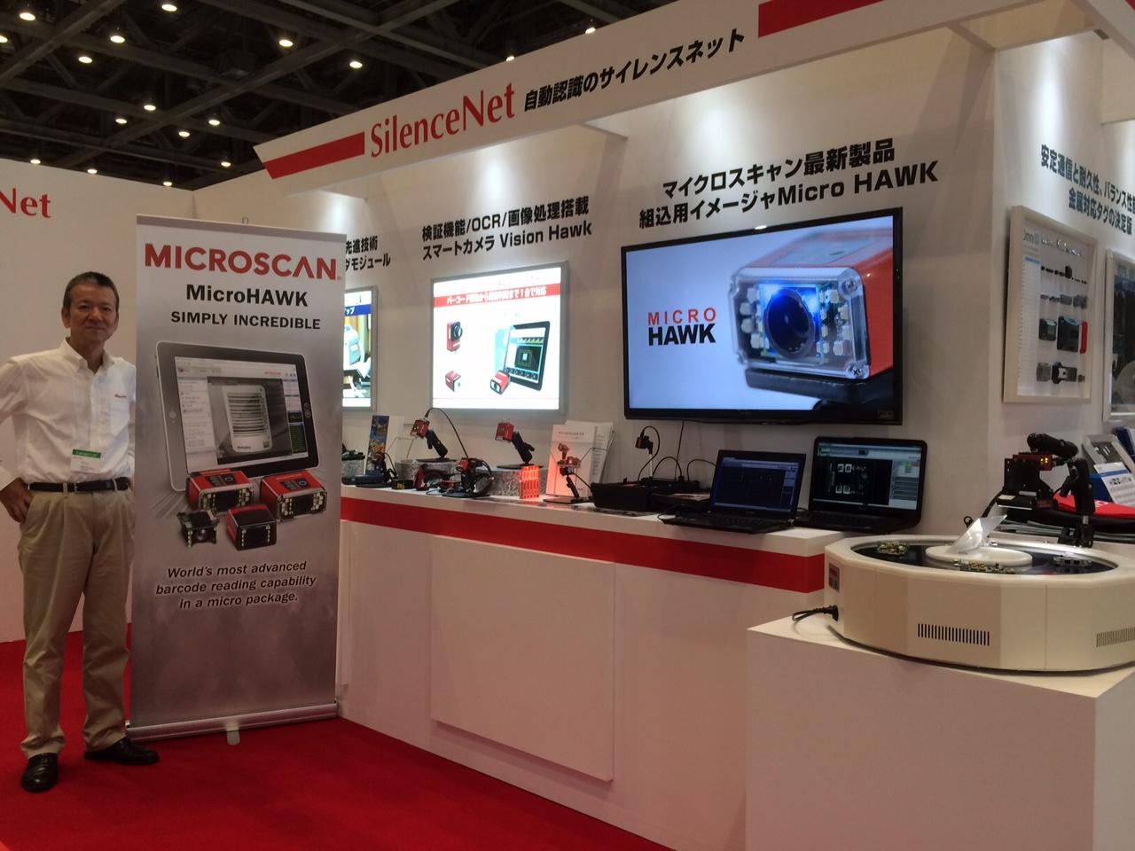 Auto ID EXPO/Tokyo Japan