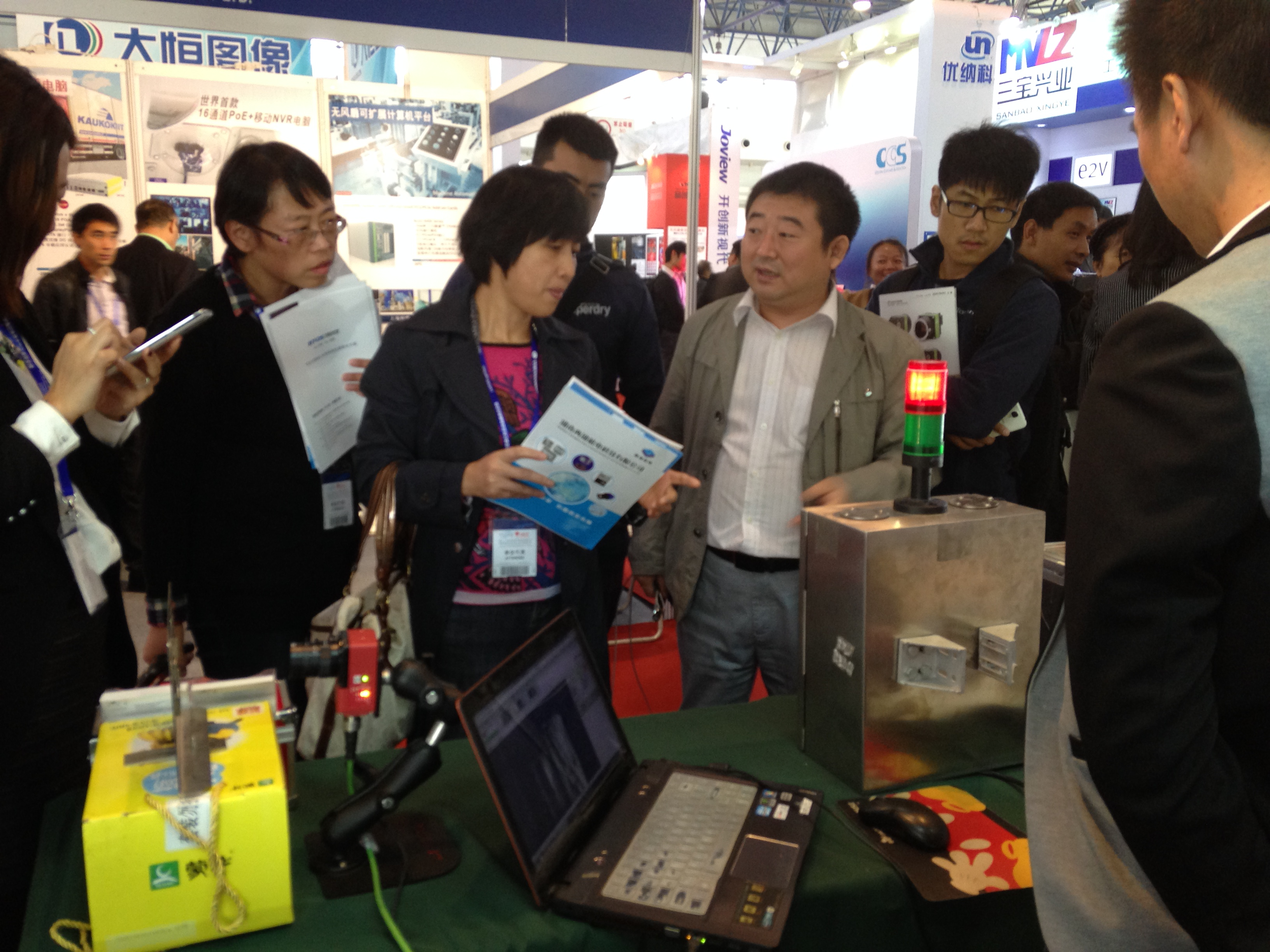 Visitors Gather Around Beijing Nodes Booth at Vision China