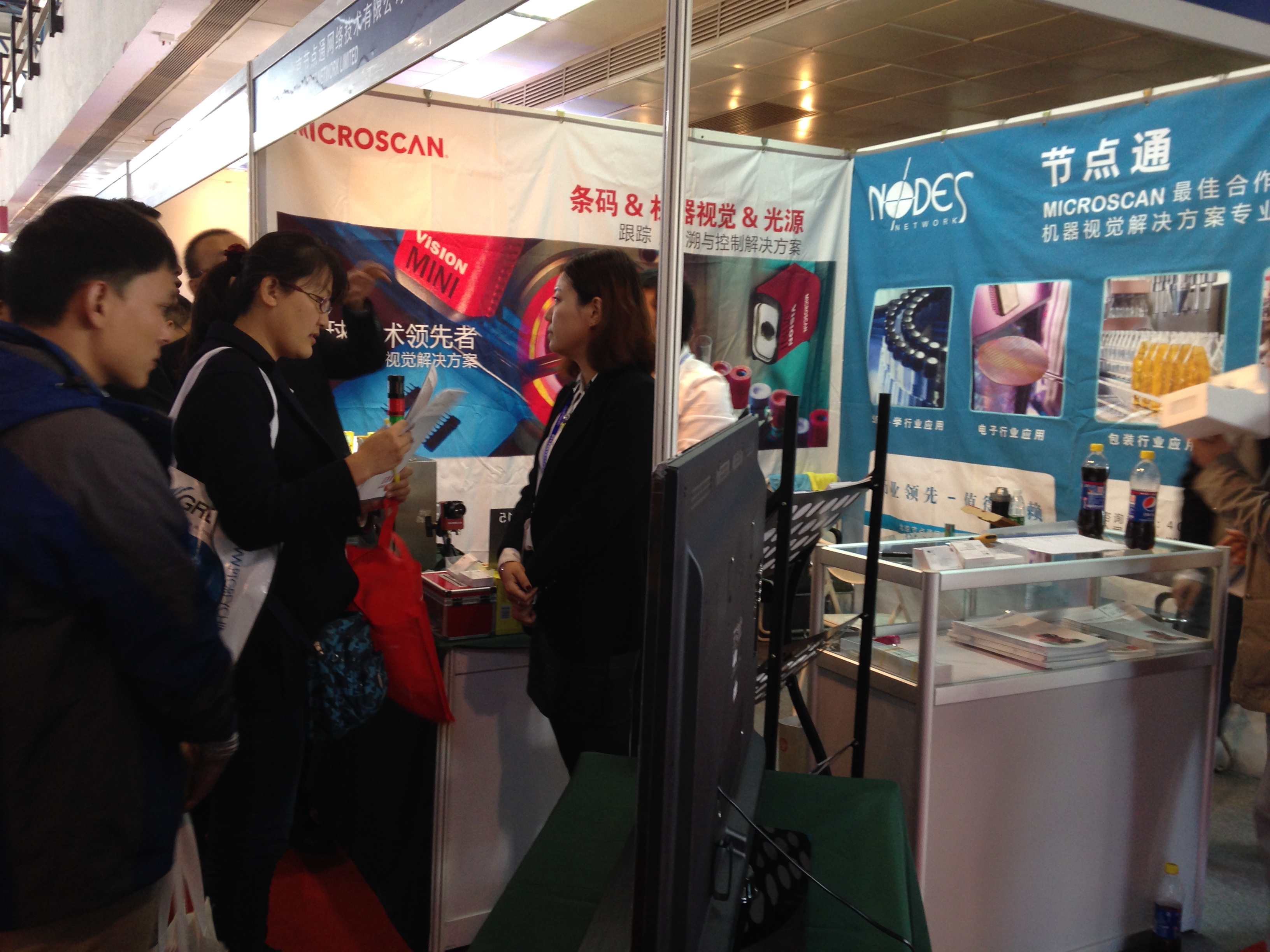 Microscan Partner Beijing Nodes at Vision China Beijing 2014